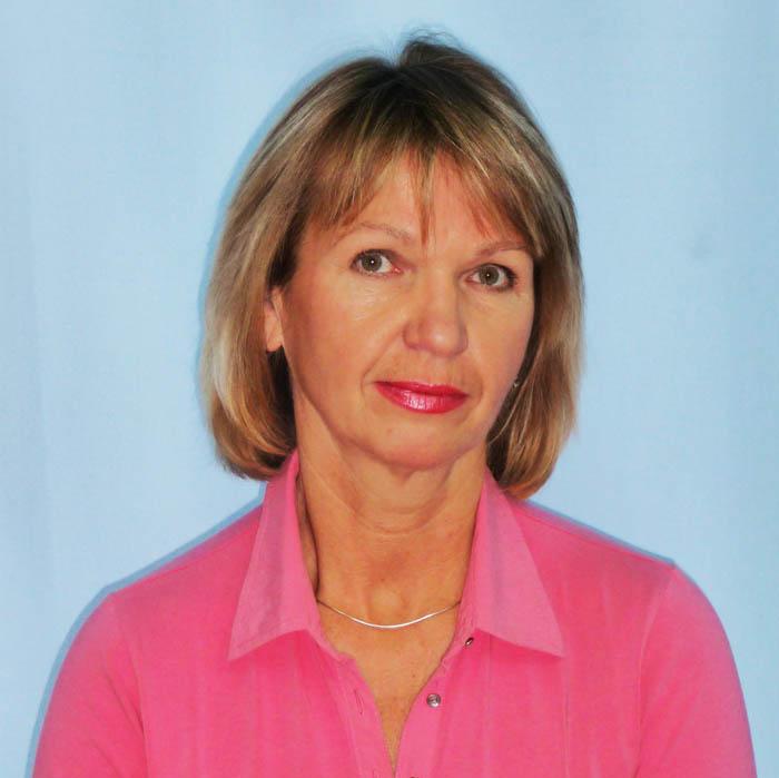 Ерёмина Людмила Васильевна