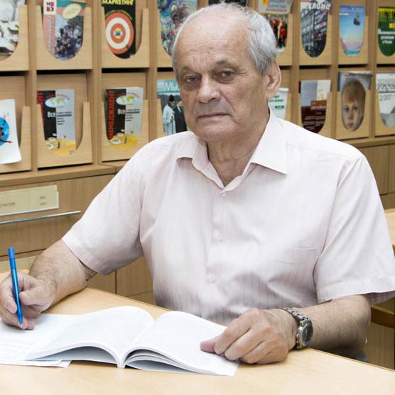 Толстиков Виталий Семёнович