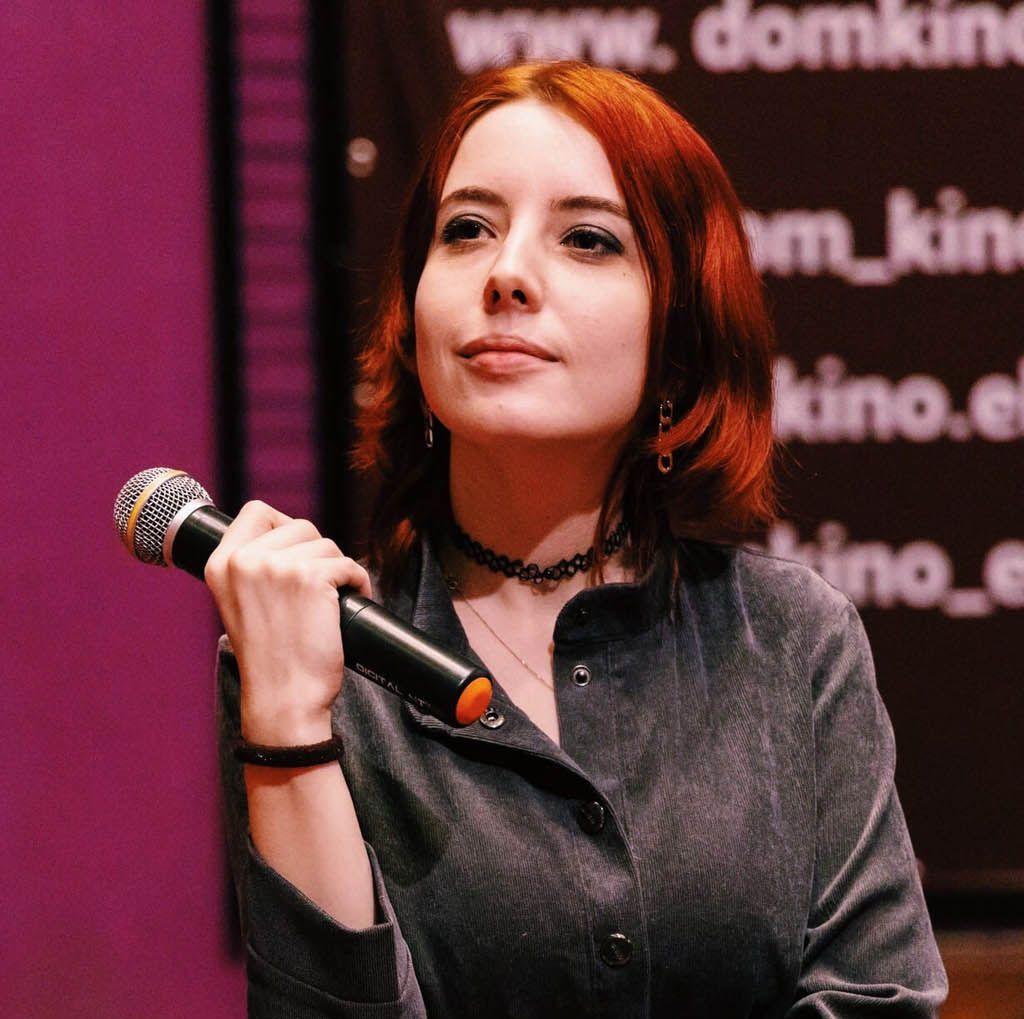 Тремазова Алена Александровна