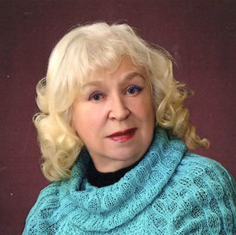 Илькина Надежда Николаевна